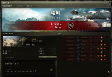 shot_678