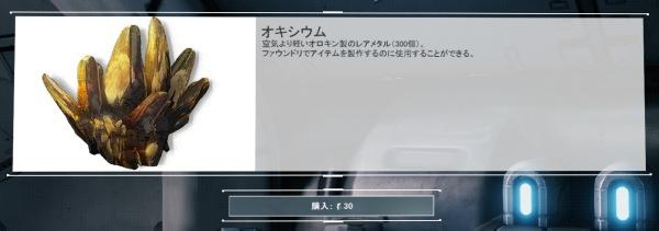 2014-08-15_00007
