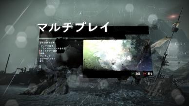 2015-01-05_00007
