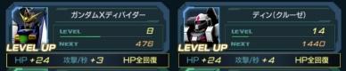 GundamDioramaFront 2015-04-30 10-38-14-326