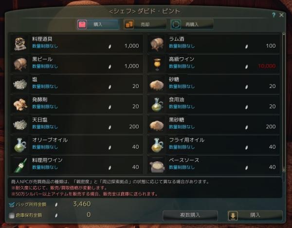 2015-05-18_426075674[151_-65_764]