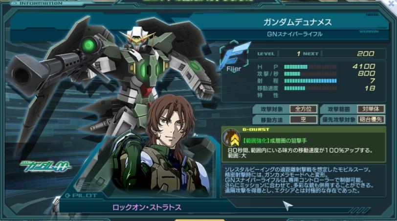 GundamDioramaFront 2015-05-17 14-38-19-317