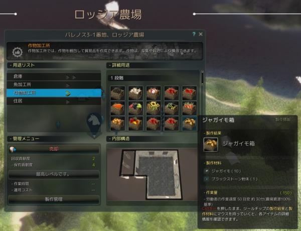 2015-06-09_1734092469[-126_-43_766]